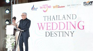 Thailand Wedding Destiny Feb 2017 (3) tat