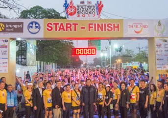 Ayutthaya Kizuna Ekiden 2017 celebrated 130 years of Thai-Japanese relations