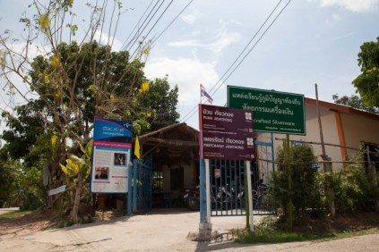 Lung Puan - The Silver and Silk Villages of Surin