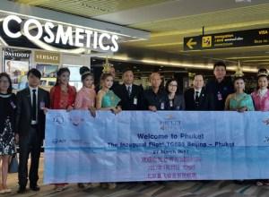 TAT co-host fam trip to mark THAI's new Phuket Express service