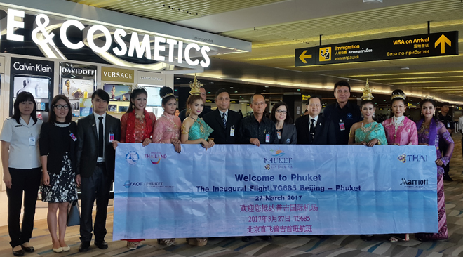 TAT co-host fam trip to mark THAI's new Phuket Express service
