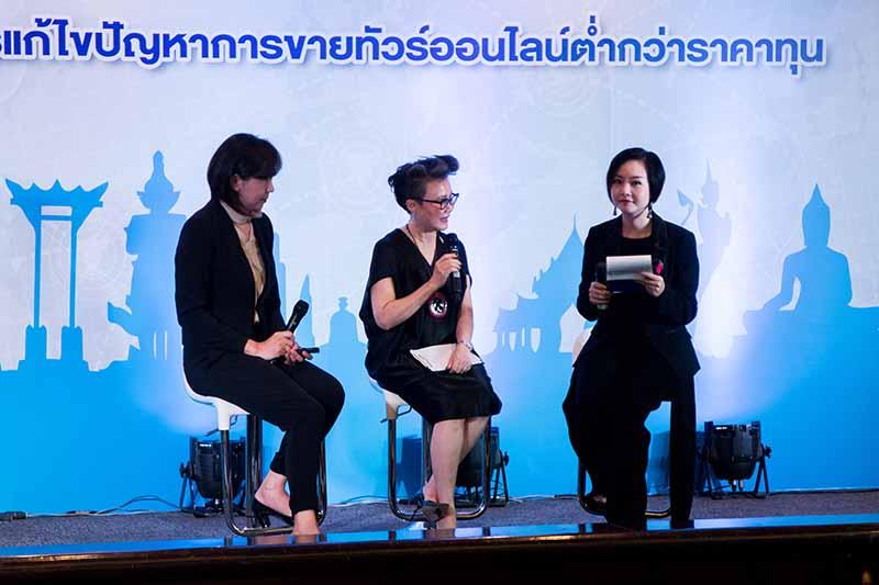 Thailand seeking ways to minimise below quality online prices