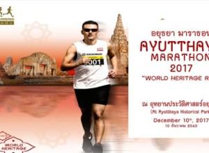 Top 10 running events in Thailand-Ayutthaya-Marathon