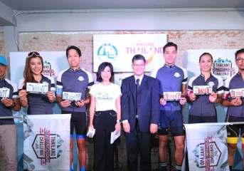 Thailand sports hub status enhanced with international cycling festival
