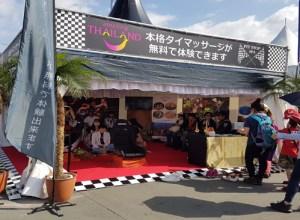 Thailand showcases globetrotting tuk-tuk at the Hungarian Formula 1 2017