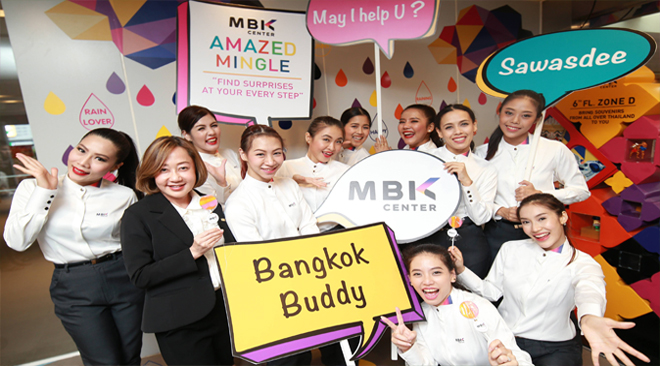 MBK Shopping Center launched Bangkok Buddy service