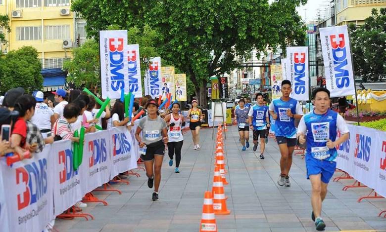 BDMS Bangkok Marathon