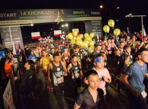 Top 10 running events in Thailand-Khon Kaen Marathon