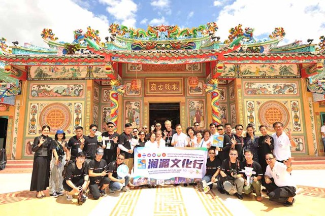 Fourth annual friendship caravan strengthens tourism ties between China and Thailand