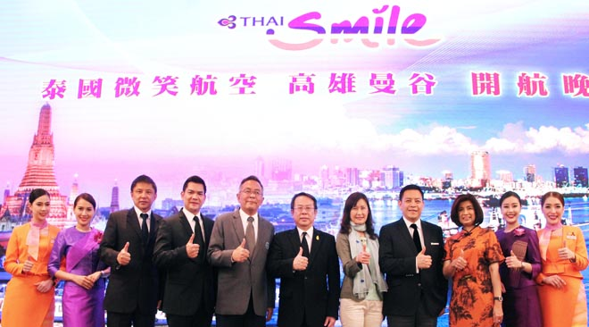THAI and Thai Smile introduce flights to Kaohsiung