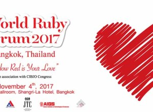 Thailand launches World Ruby Forum 2017 on 4 November