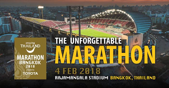 Amazing Thailand Marathon Bangkok2018