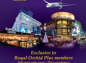 Siam Piwat offers THAI Royal Orchid Plus members special privilege