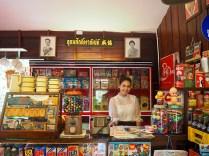 Talat Boran Ban Si Phak Lop Buri