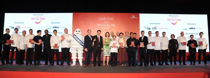 Michelin Guide Bangkok 2018