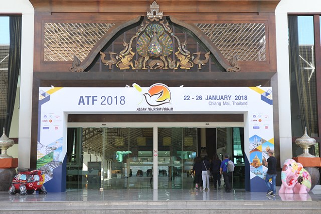 ATF 2018 Travex Hall