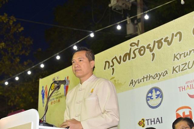 Krungsri Ayutthaya Kizuna Ekiden 2018