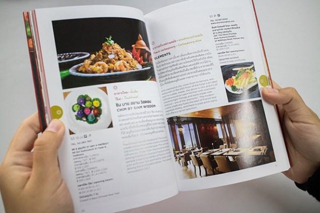 Share to Win 50 Michelin Bangkok guidebooks from TAT Newsroom