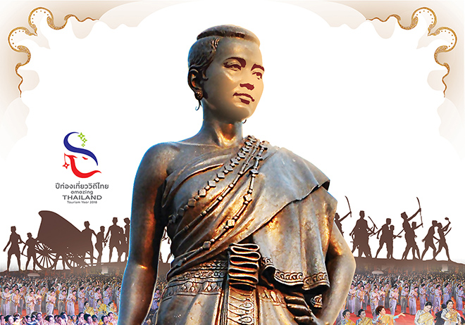 Thao Suranari Memorial Fair 2018