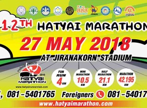 12th Hatyai Marathon 2018