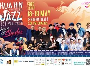 Hua Hin International Jazz Festival opens to the new shades (1)