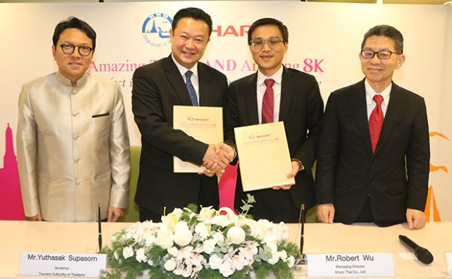 TAT and Sharp Corporation sign MOU to co-promote 'Amazing Thailand Amazing 8K' 1