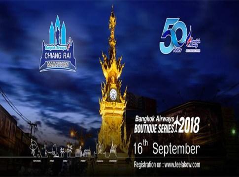 Chiang Rai Marathon 2018