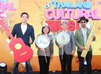 TAT's press conference to announce the launch of Thailand Cultural Music Festival
