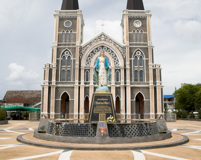 The Cathedral of the Immaculate Conception, Chanthaburi