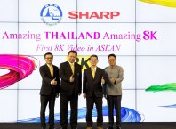 TAT launches Amazing Thailand 8K campaign