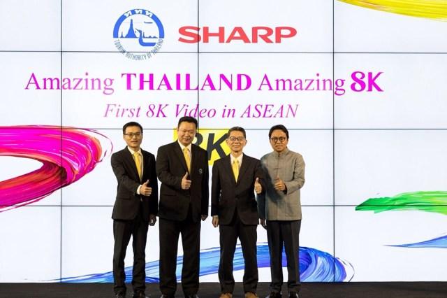 TAT launches Amazing Thailand 8K campaign