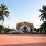Khuang Mueang Nan Field
