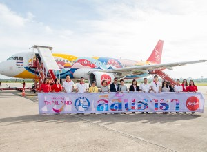 New Amazing Thailand Shades of the River plane launched activities in Nakhon Si Thammarat