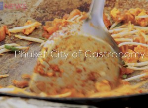 Phuket City of Gastronomy