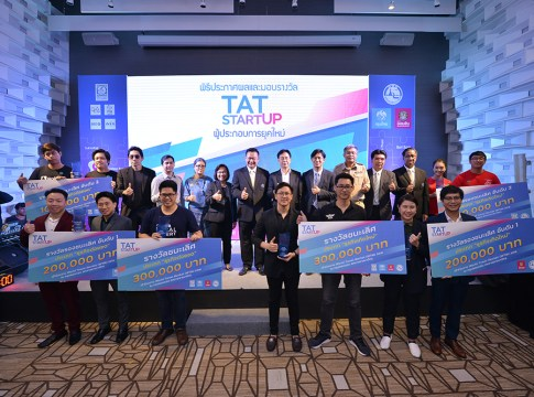 TAT Start-up Entrepreneurs of the New Age contest