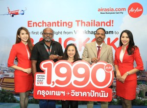 AirAsia launches new flights from Bangkok to Visakhapatnam and Bhubaneswar this December