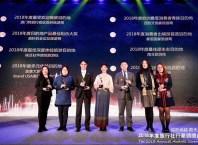 Thailand won the most popular tourist destination by China Travel Agent Magazine