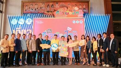 Thailand Tourism Festival 2019 promotes environmentally-friendly travel