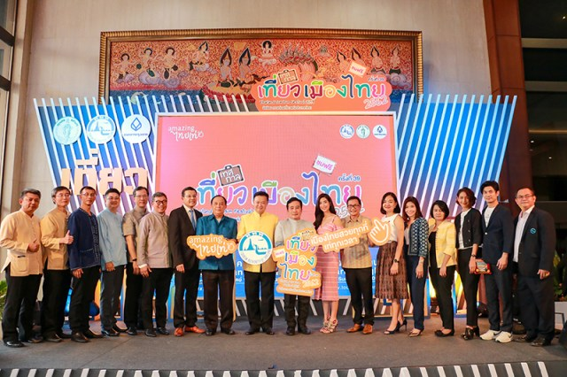 Thailand Tourism Festival 2019 promotes environmentally-friendly travel