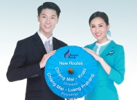 Bangkok Airways to launch two new routes from Chiang Mai