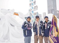 Thailand's Pla Kat wins at 46th International Snow Sculpture in Sapporo