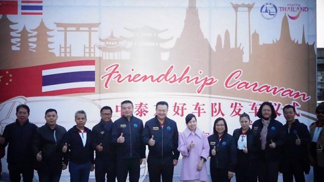 Thailand-China Friendship Caravan 2019 promotes long standing cultural ties