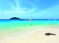 Mu Ko Similan National Park entry fee payment points and one-day advance notice