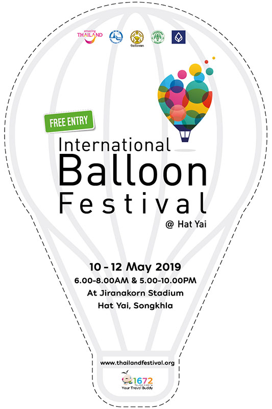 International Balloon Festival at Hat Yai 2019