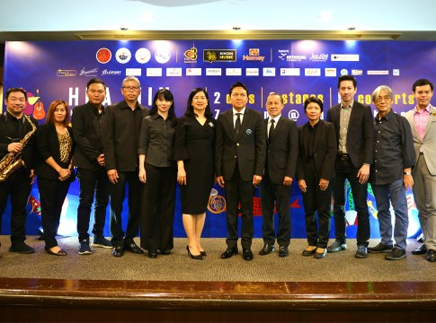 TAT announces Hua Hin International Jazz Festival 2019