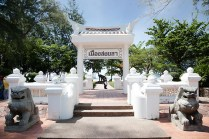 Exploring Thailand's South in Yala Pattani and Songkhla
