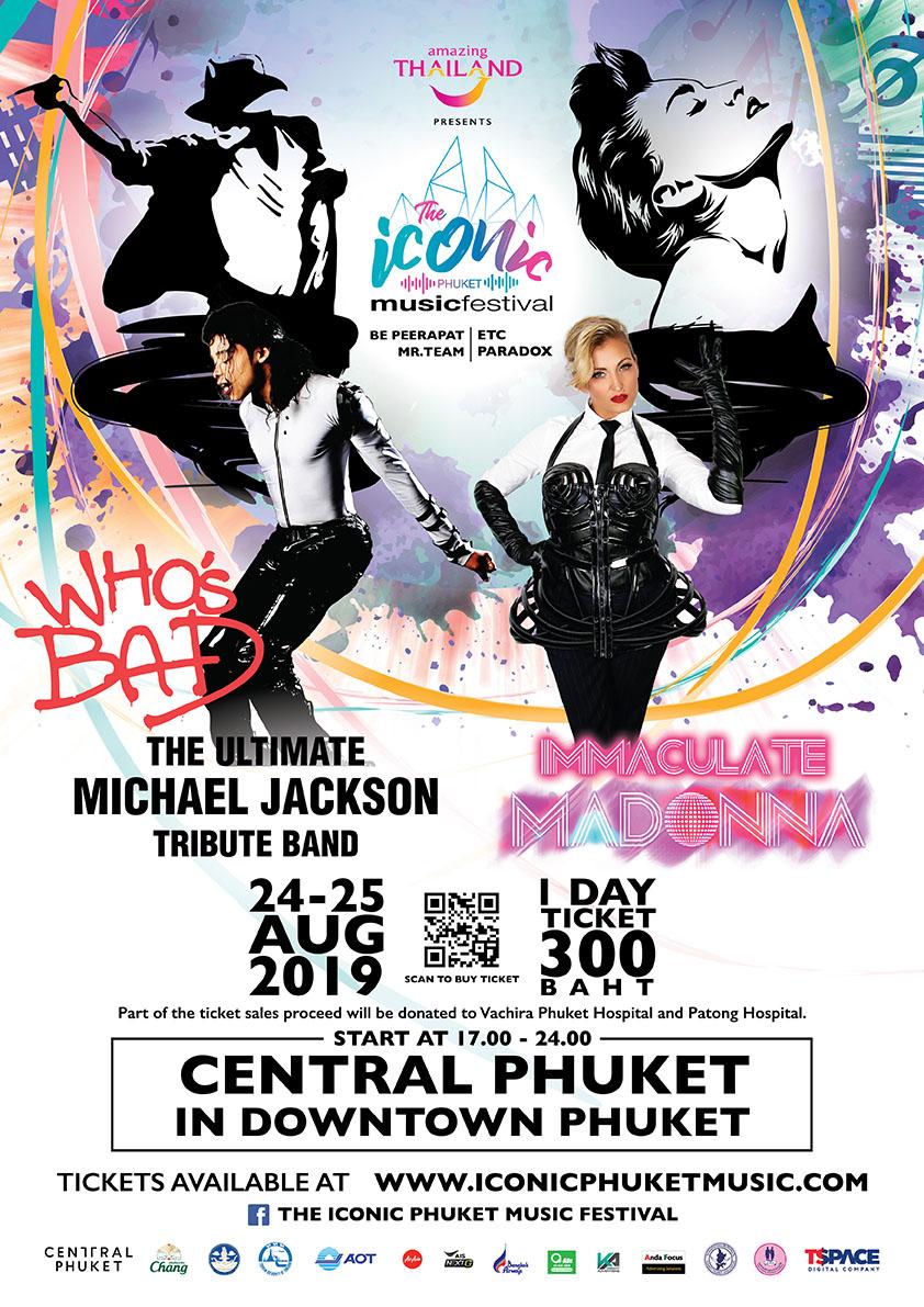 Amazing Thailand Presents The Iconic Phuket Music Festival