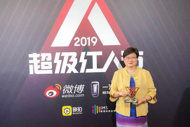 Thailand awarded Weibo 2019's most anticipated and popular outbound destination in China