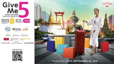 TAT launches 'Give Me 5' off-peak season shopping campaign