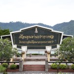 Escape to nature in Nakhon Nayok